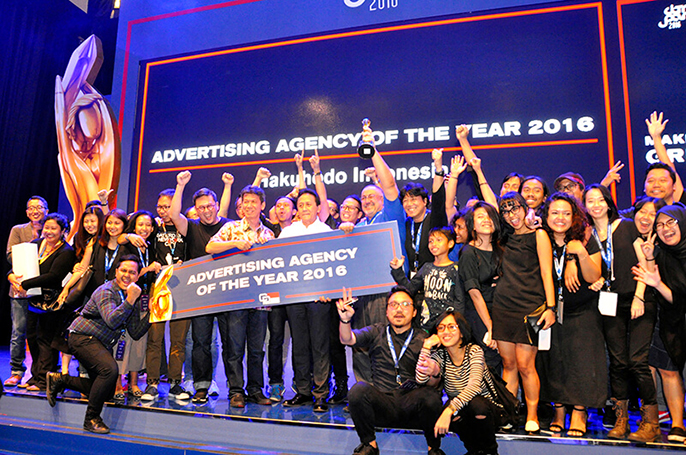 Ad Agency Of The Year